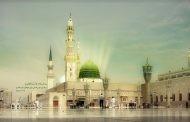 مسجد النبی -مدینه