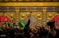 حرم حضرت عباس علیه السلام