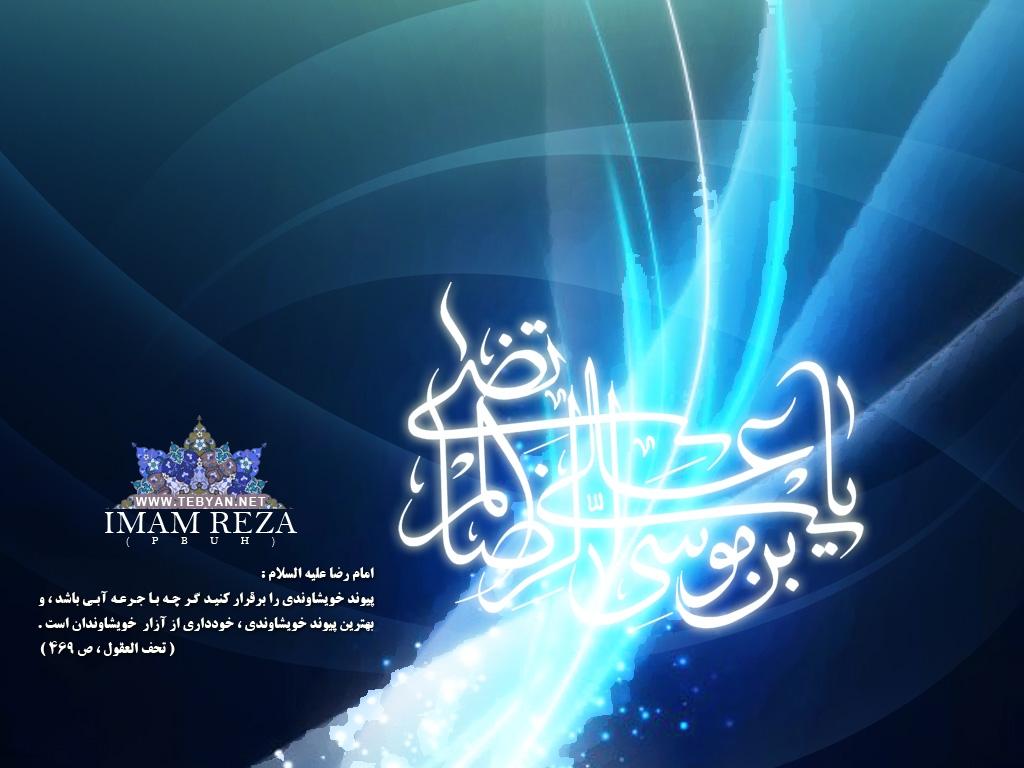 ۲۰۱۲۰۱۲۱۰۸۵۸۲۵۹۰۶_sh-imamreza-03