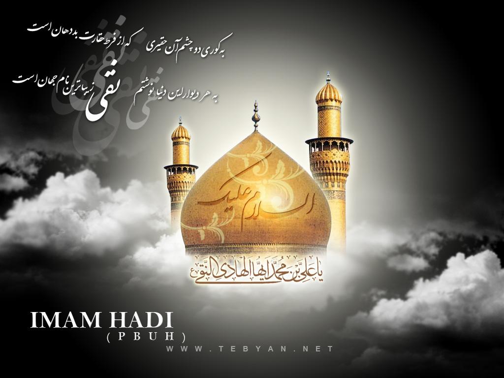 ۲۰۱۲۰۵۲۳۱۲۴۷۴۰۶۴۶_sh-imamhadi-02