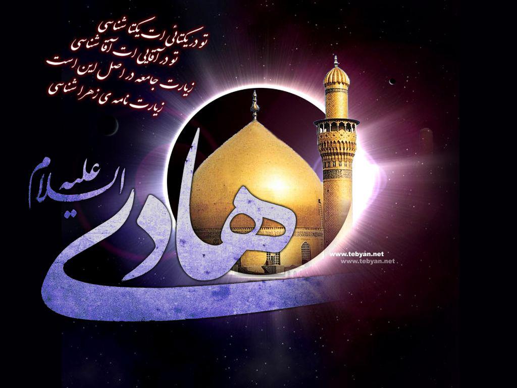 ۲۰۱۲۰۵۲۳۱۲۴۷۴۱۵۸۳_sh-imamhadi-09