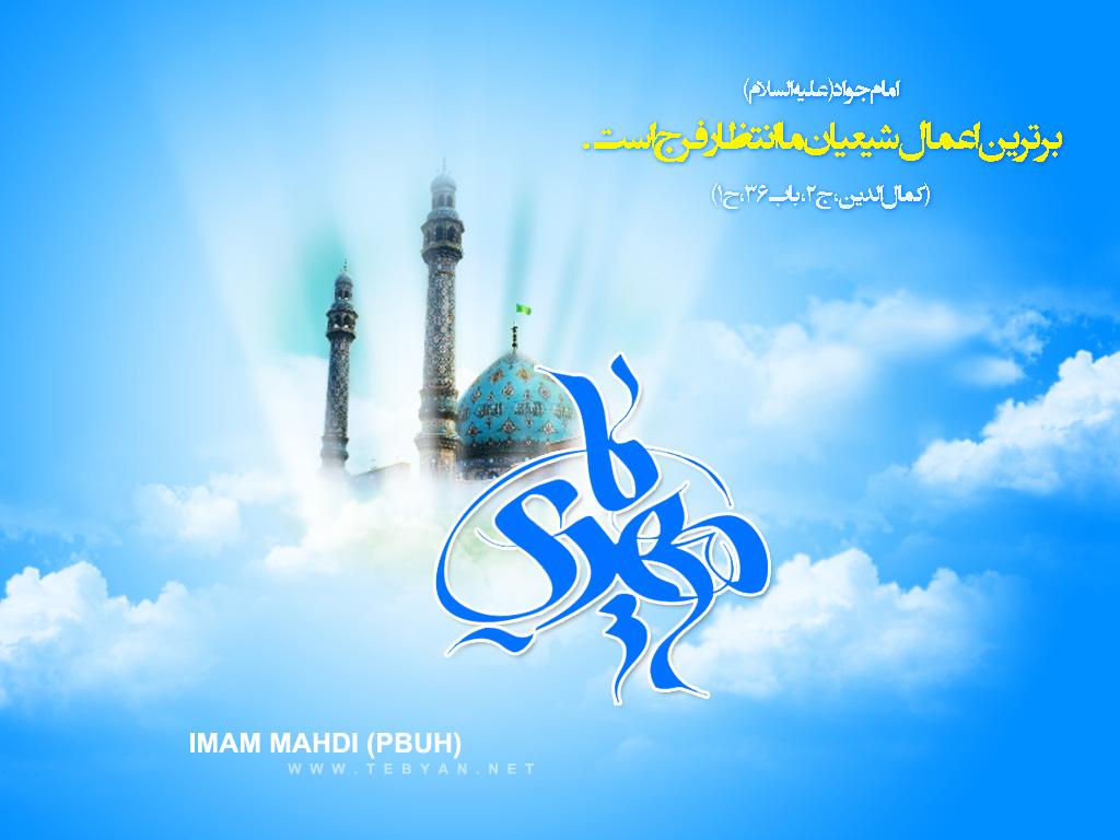 ۲۰۱۲۰۶۳۰۱۵۳۴۳۱۱۵_t-imamzaman01