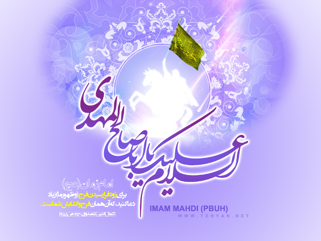 ۲۰۱۲۰۶۳۰۱۵۳۴۳۴۵۷۸_t-imamzaman02
