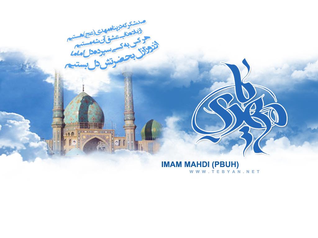 ۲۰۱۲۰۶۳۰۱۵۳۴۴۴۶۲۵_t-imamzaman05