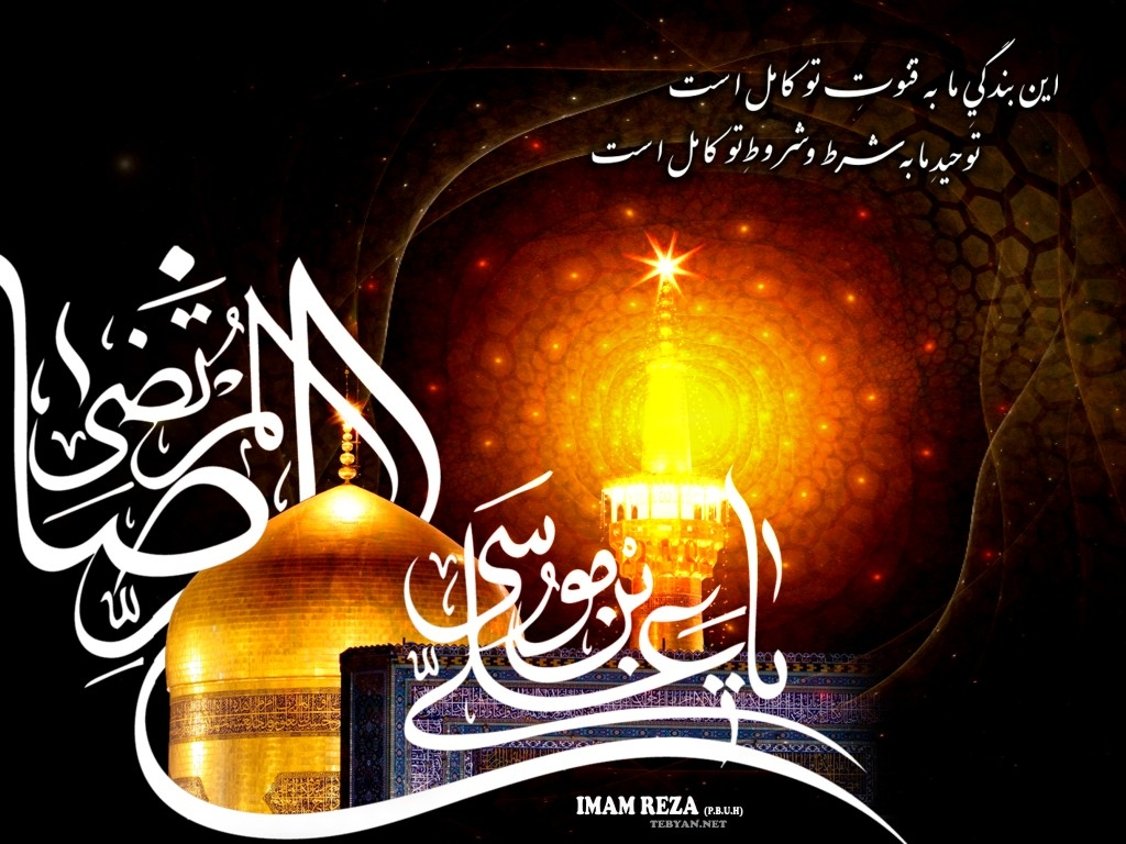 ۲۰۱۳۰۱۰۸۱۵۰۳۴۹۱۲_imam-reza-07