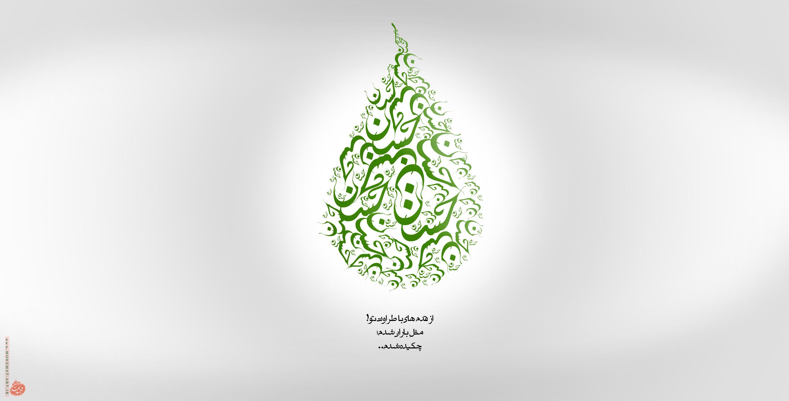 Imam_Hassan_BY_Mohemat-artIR