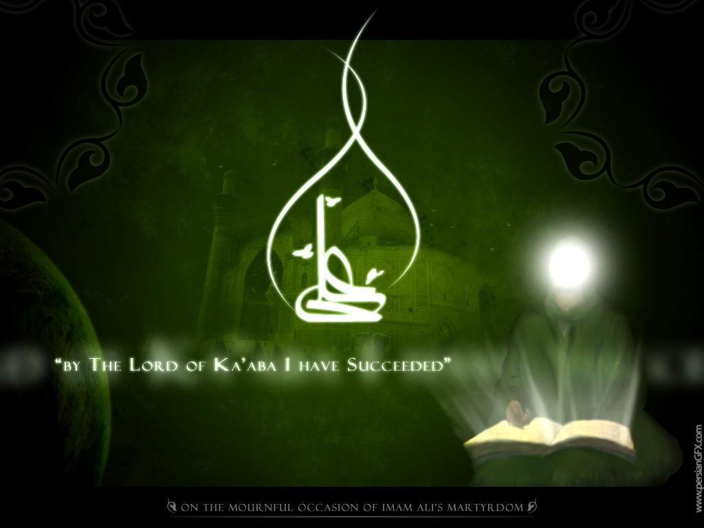 The_Death_of_Imam_Ali_by_rizviGrafiks