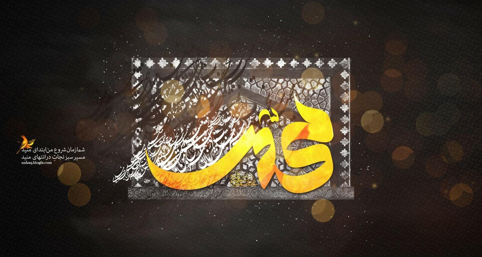 h-mohammad1