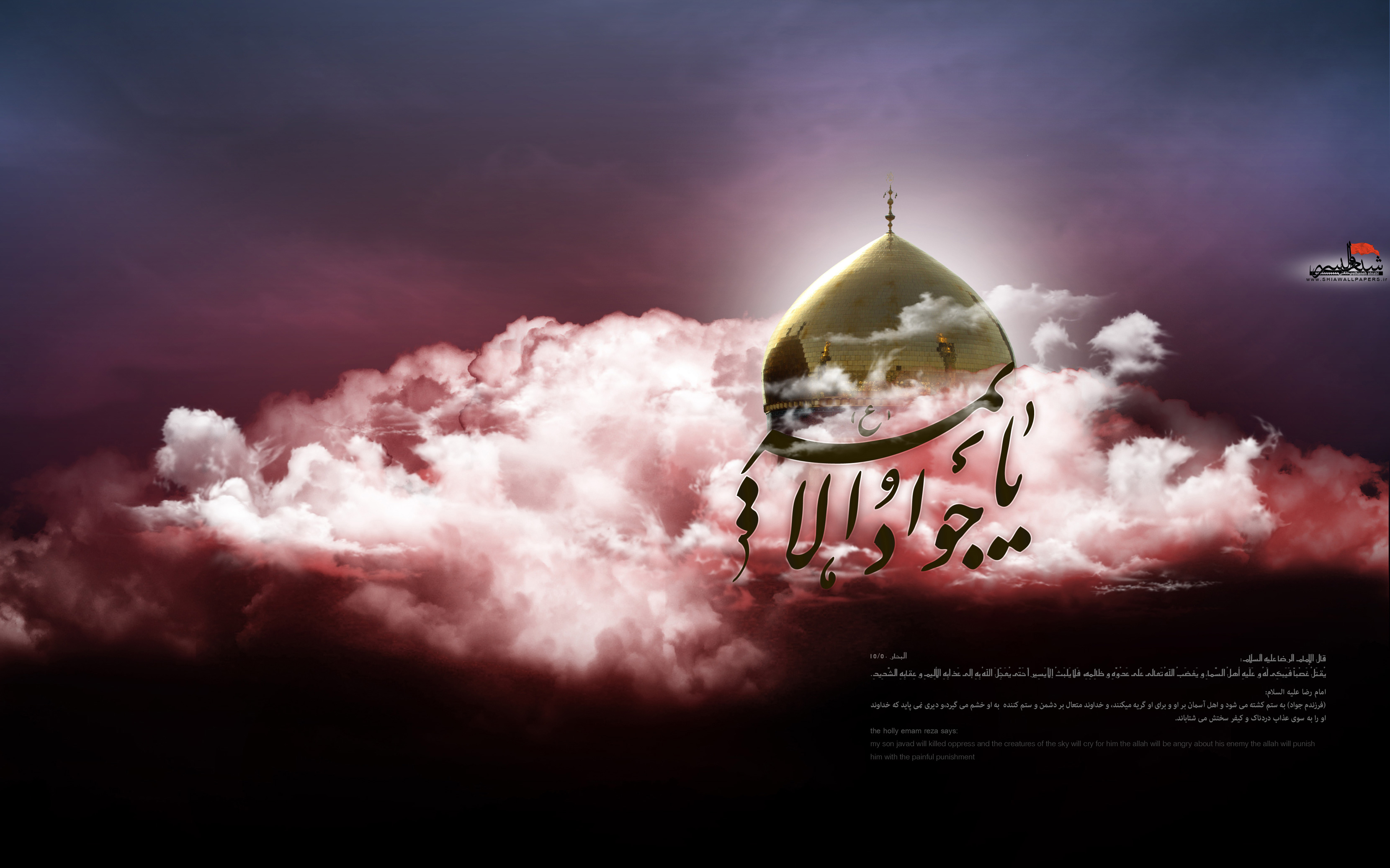 imam-javad-by-shiawallpapers__wwwshiapicsir_20101111_1943271465