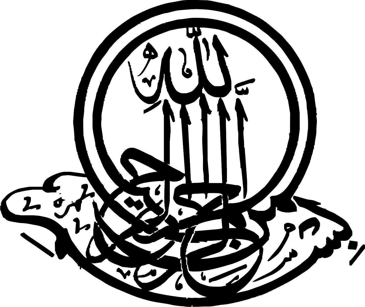 pictures-besmellah-www-mjjz_-ir-204