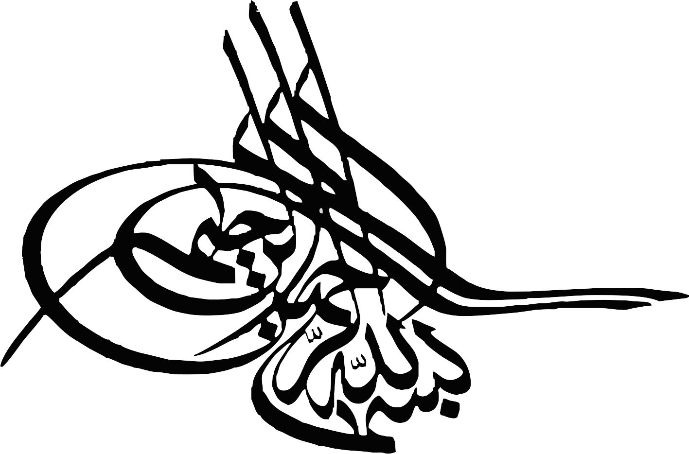 pictures-besmellah-www-mjjz_-ir-213