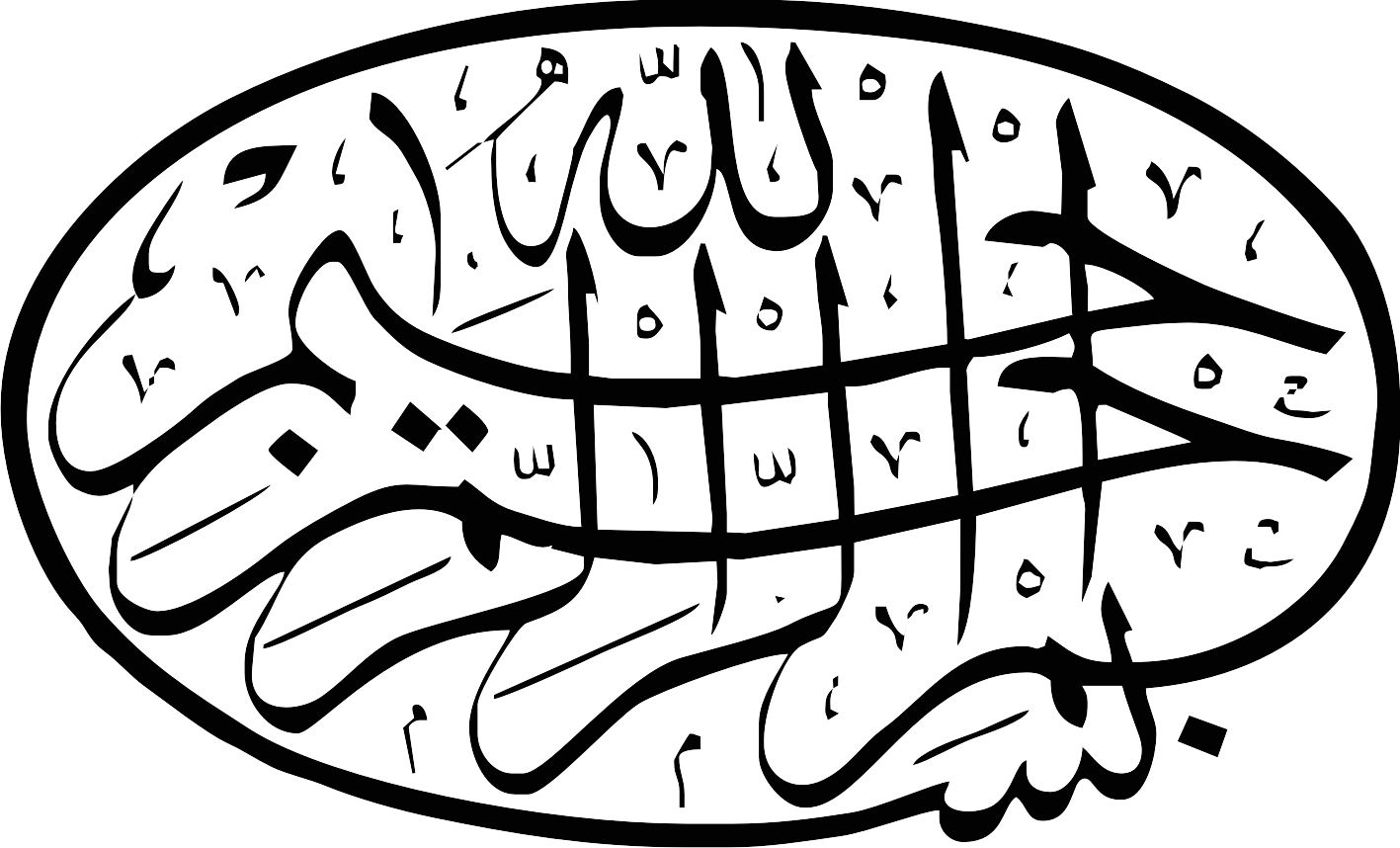 pictures-besmellah-www-mjjz_-ir-214