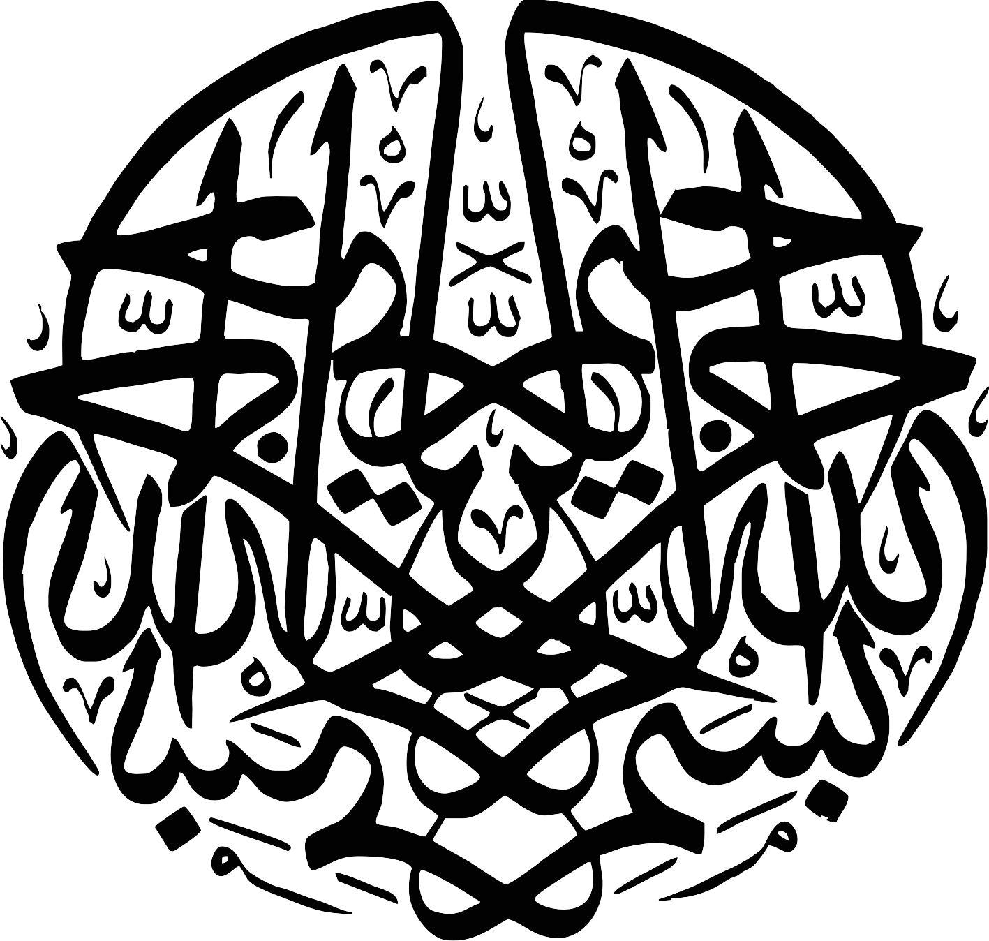 pictures-besmellah-www-mjjz_-ir-218