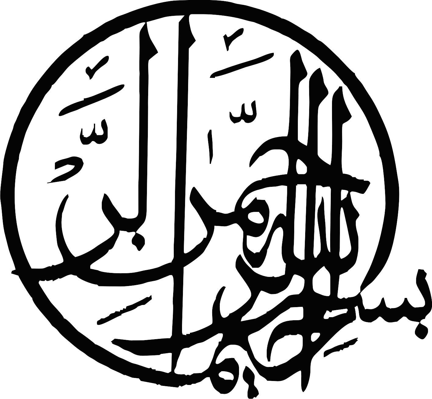 pictures-besmellah-www-mjjz_-ir-220
