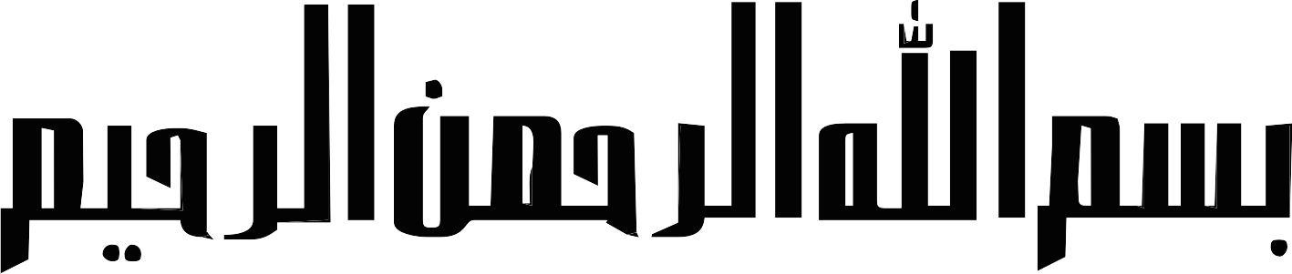pictures-besmellah-www-mjjz_-ir-227