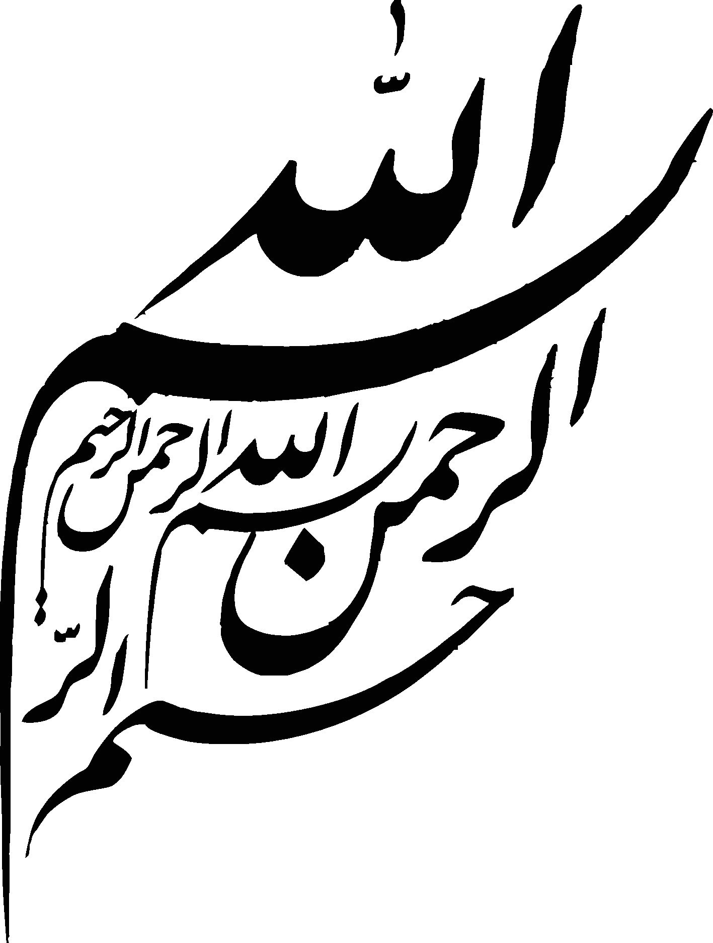 pictures-besmellah-www-mjjz_-ir-244