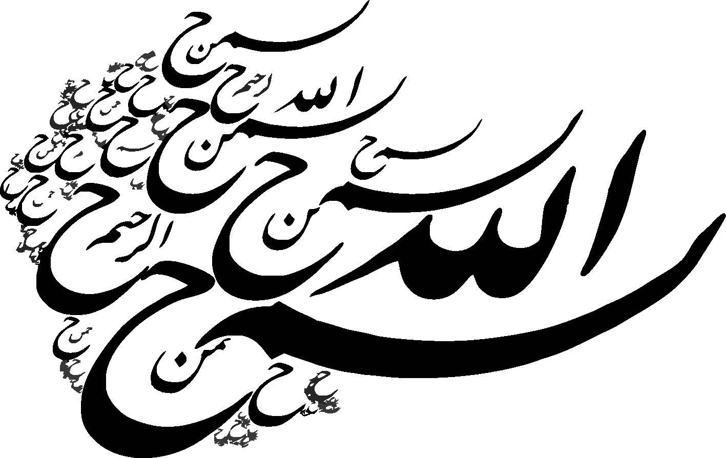 pictures-besmellah-www-mjjz_-ir-258