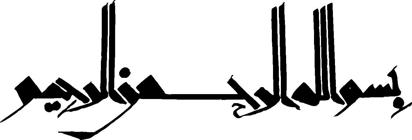 pictures-besmellah-www-mjjz_-ir-268