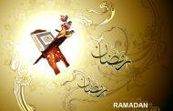 تصاویر گرافیکی ماه رمضان - بخش اول