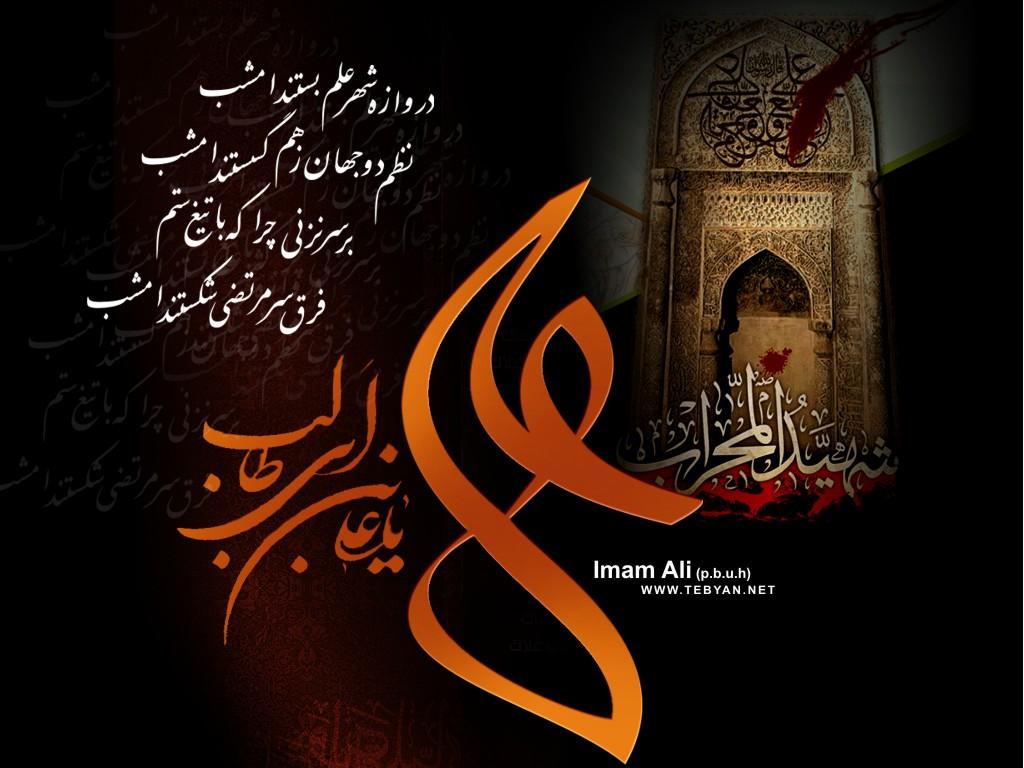 ۲۰۱۰۰۸۱۵۱۰۲۲۱۷۹۸۴_imam-ali-ghadr-01