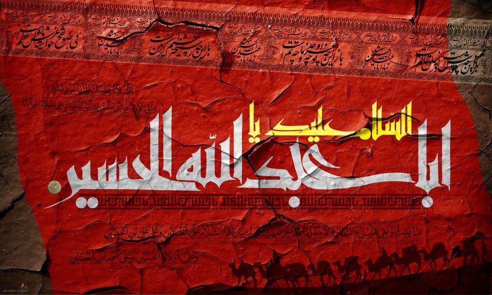 تصاویر گرافیکی - شهادت امام حسین علیه السلام - بخش اول