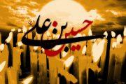 تصاویر گرافیکی - شهادت امام حسین علیه السلام - بخش سوم