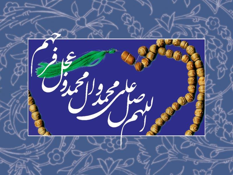 Islamic-Photos-00016-yasin