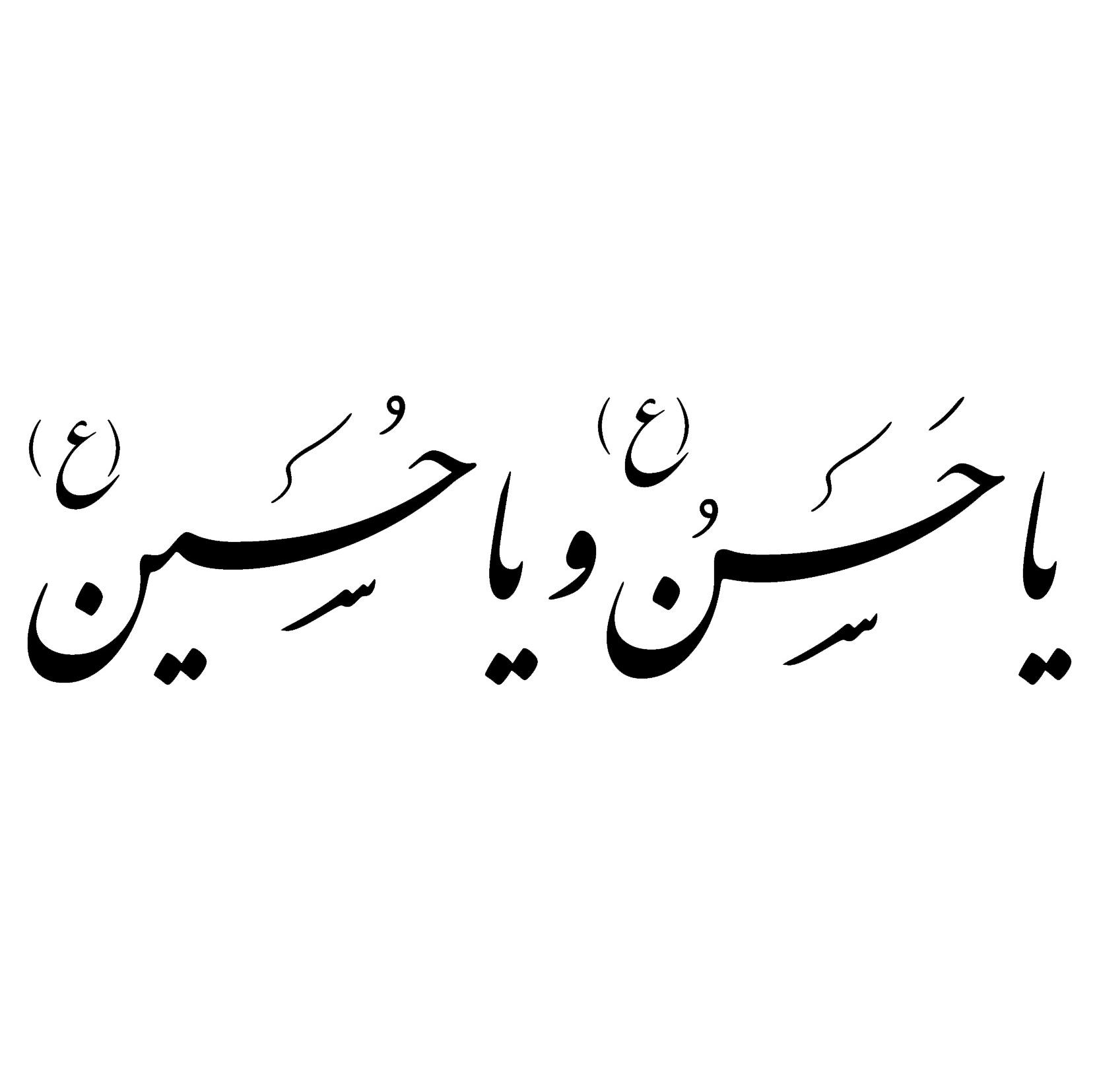 Khat-00002-yasinmedia.com