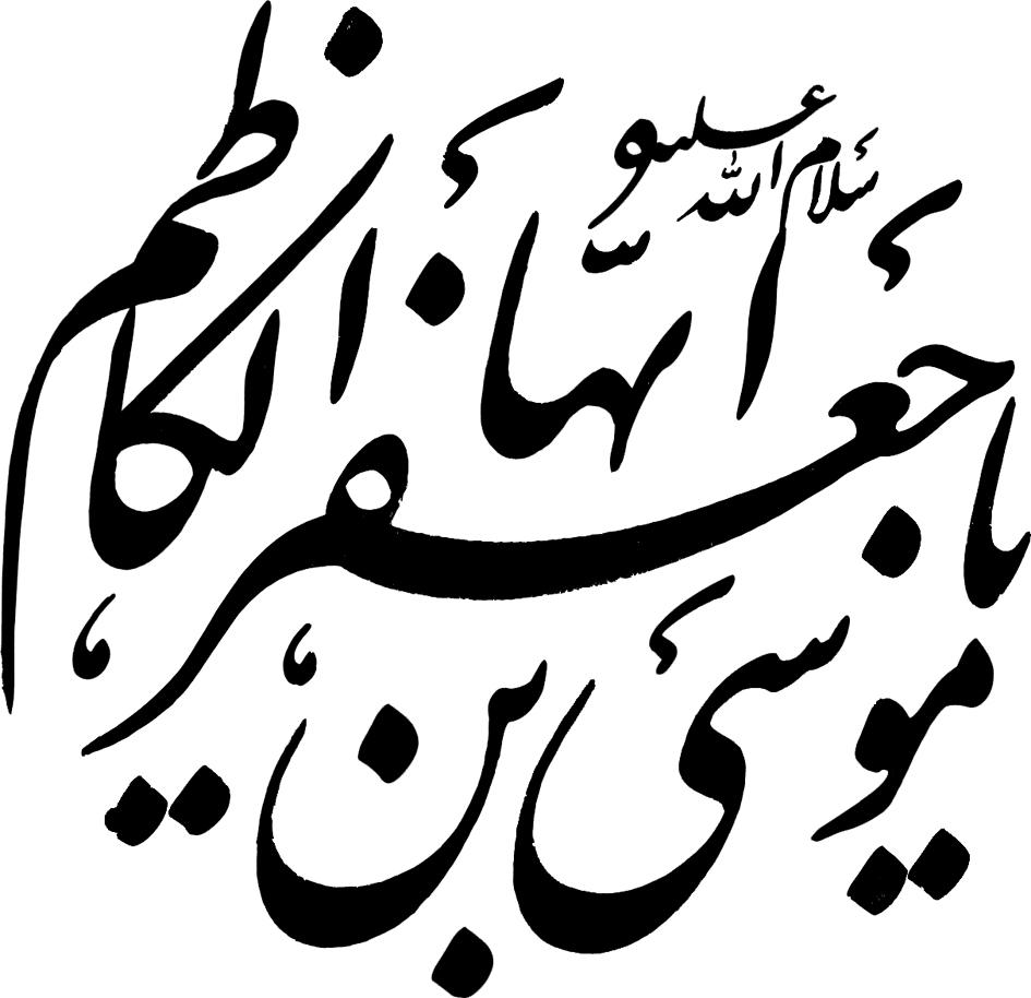 Khat-00033-yasinmedia.com