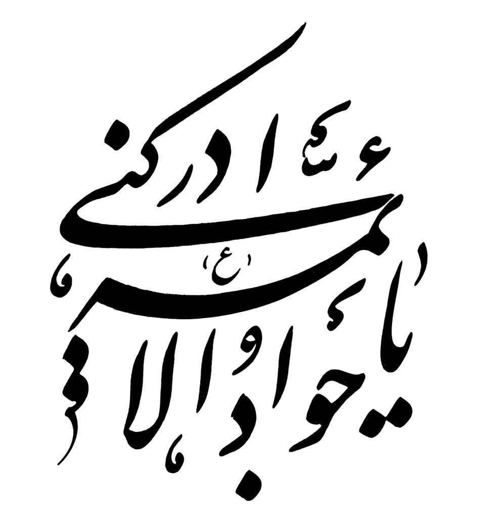 Khat-00045-yasinmedia.com