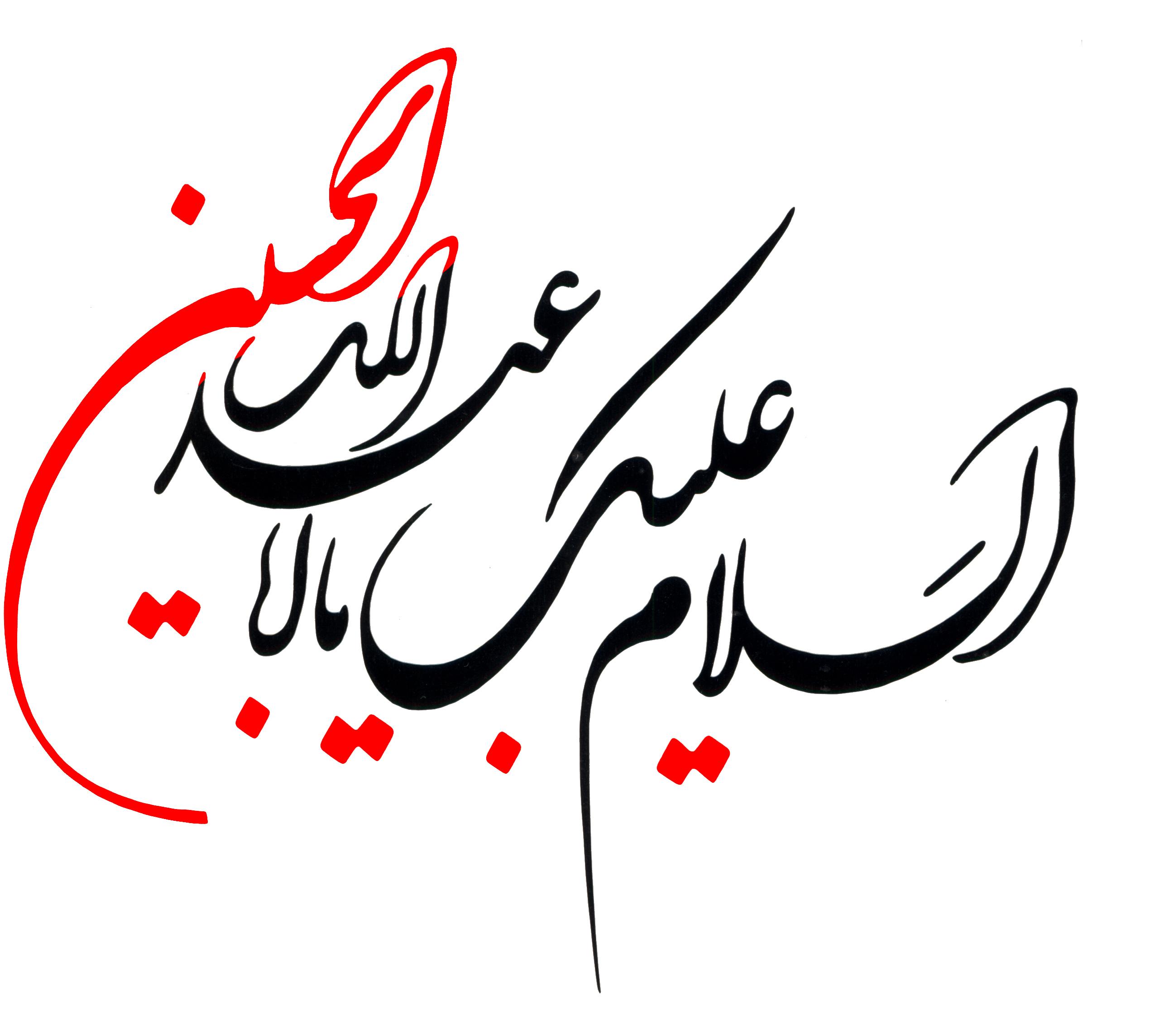 Khat-00054-yasinmedia.com