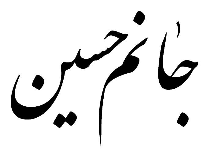 Khat-00077-yasinmedia.com