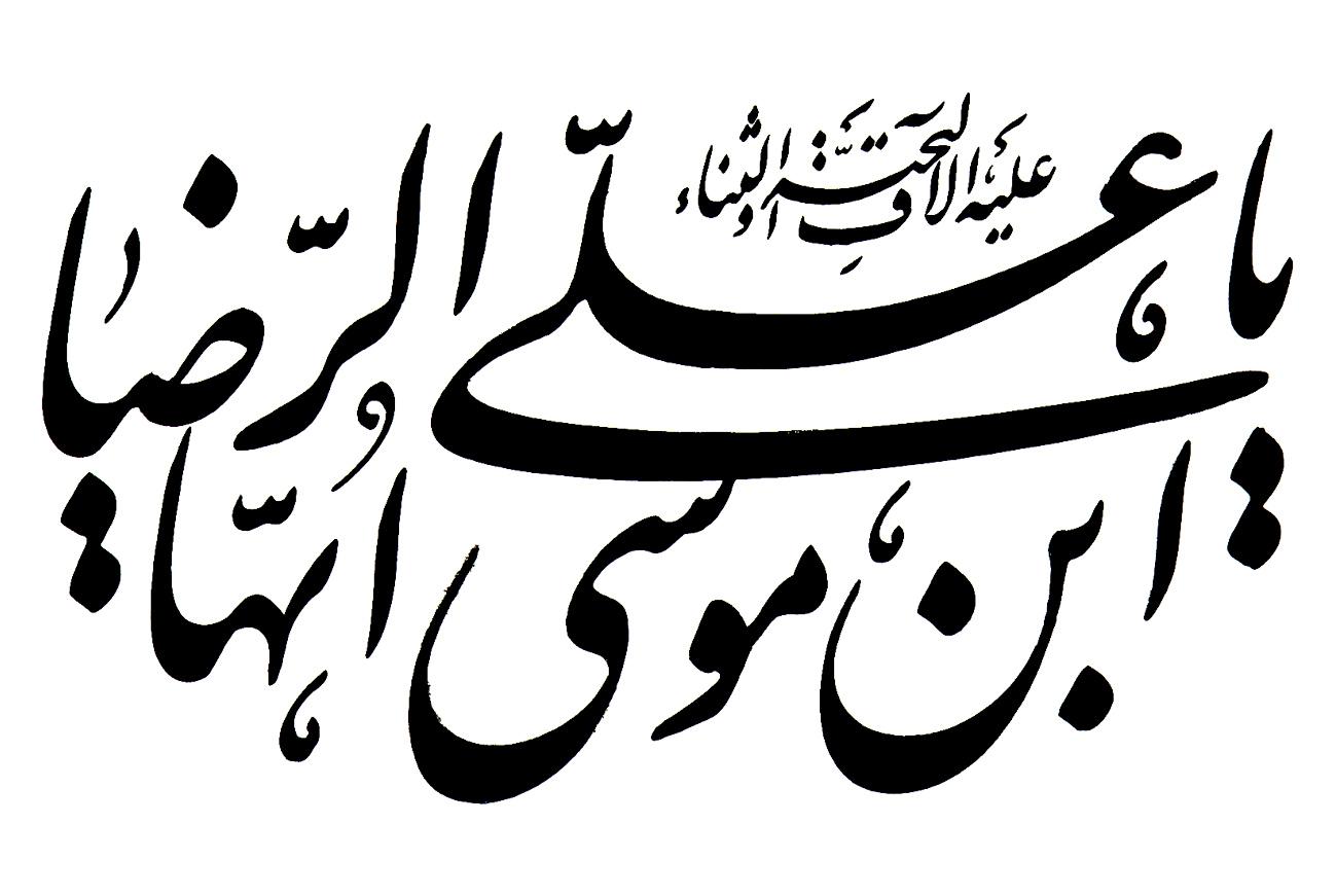 Khat-00084-yasinmedia.com