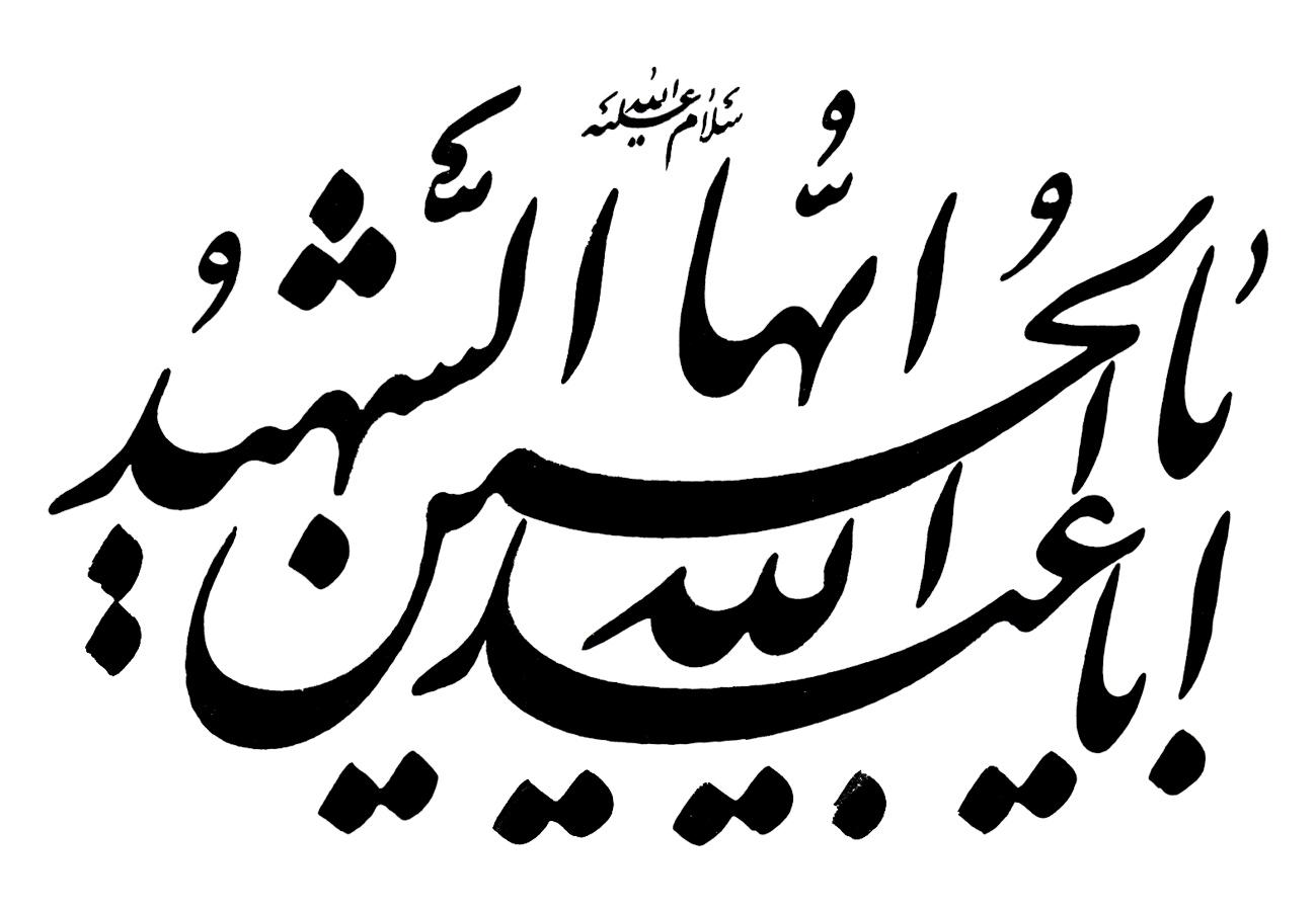 Khat-00089-yasinmedia.com