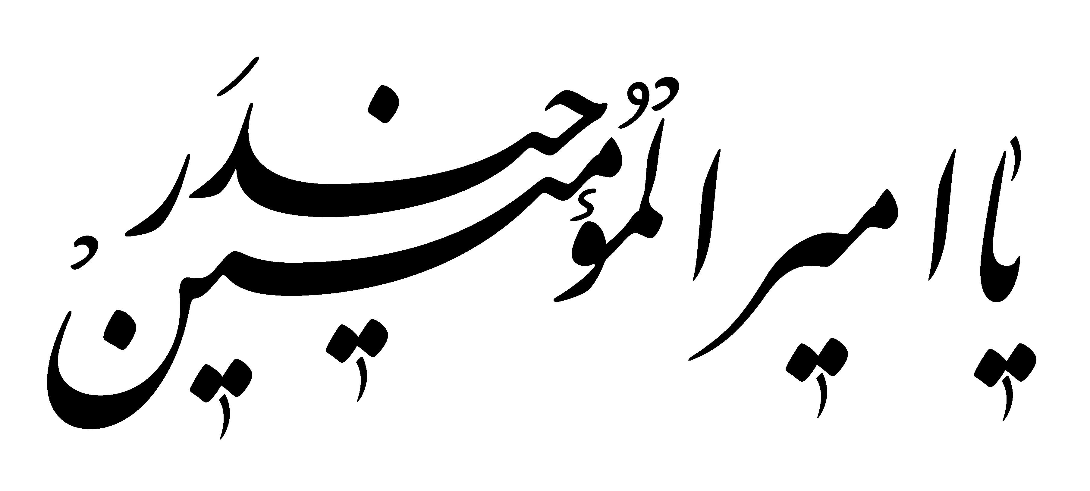 Khat-00110-yasinmedia.com