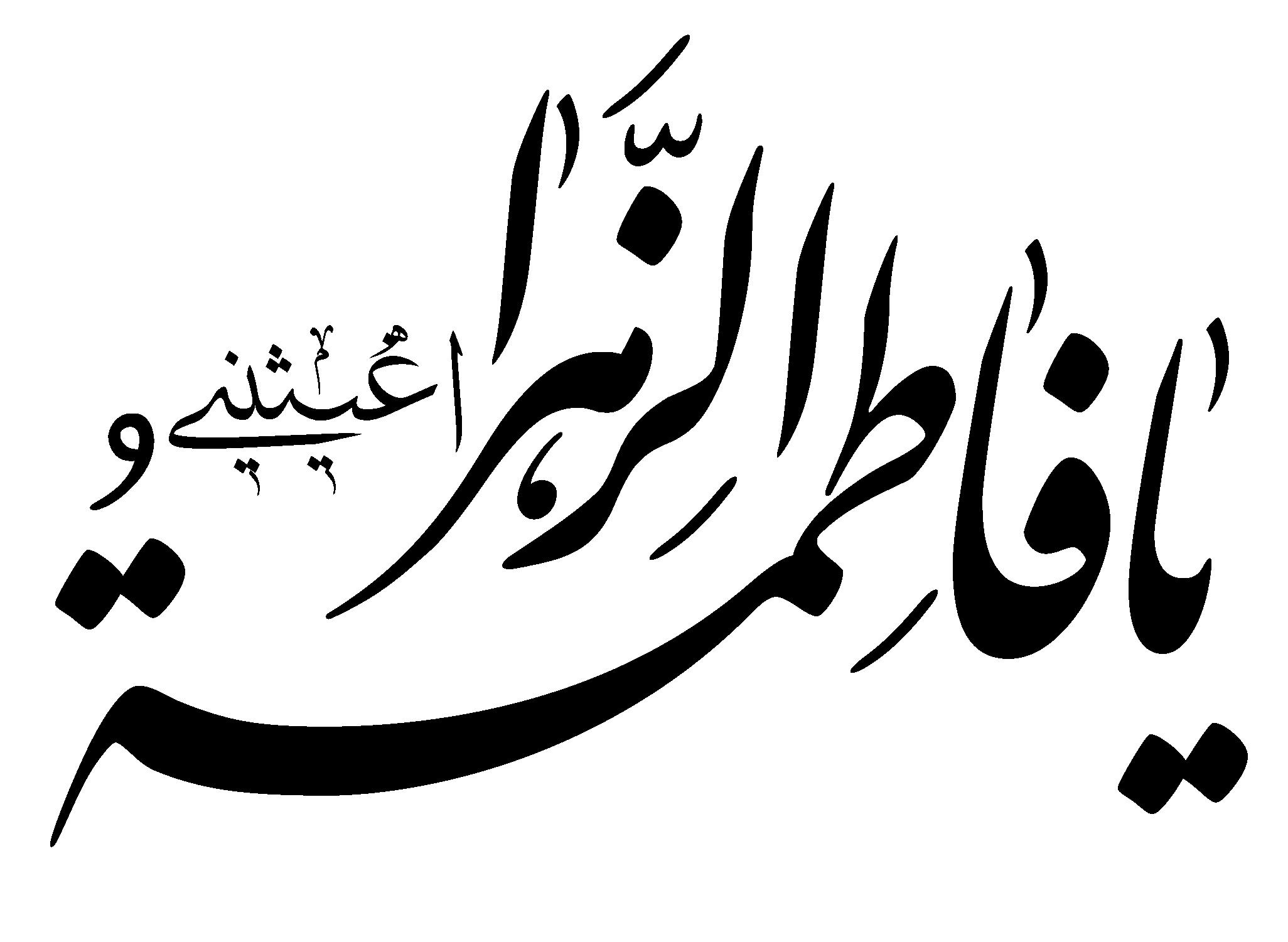 Khat-00114-yasinmedia.com