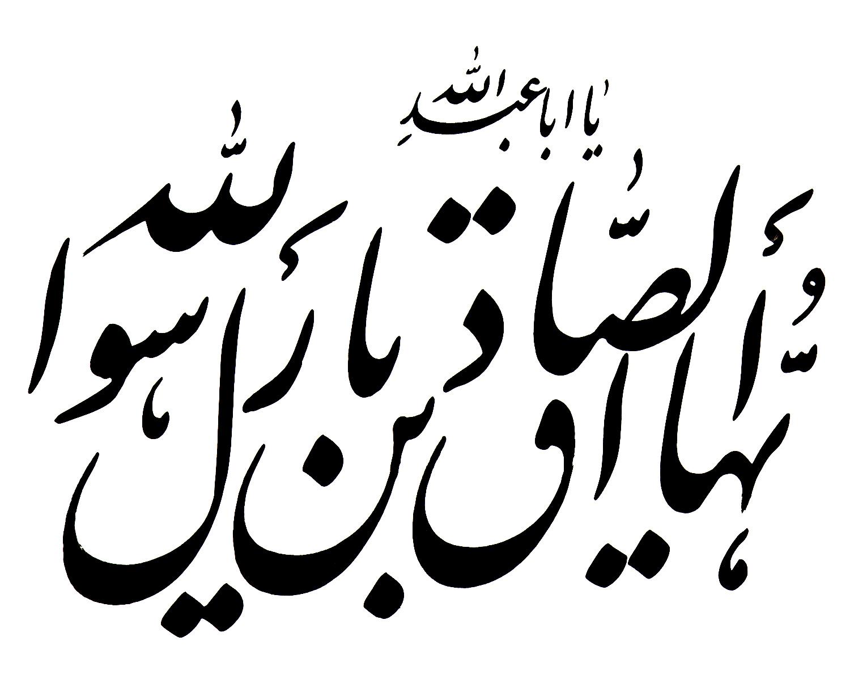 Khat-00145-yasinmedia.com