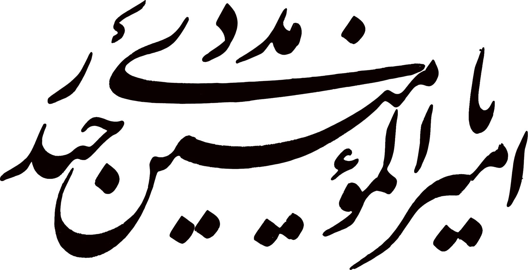 Khat-00161-yasinmedia.com