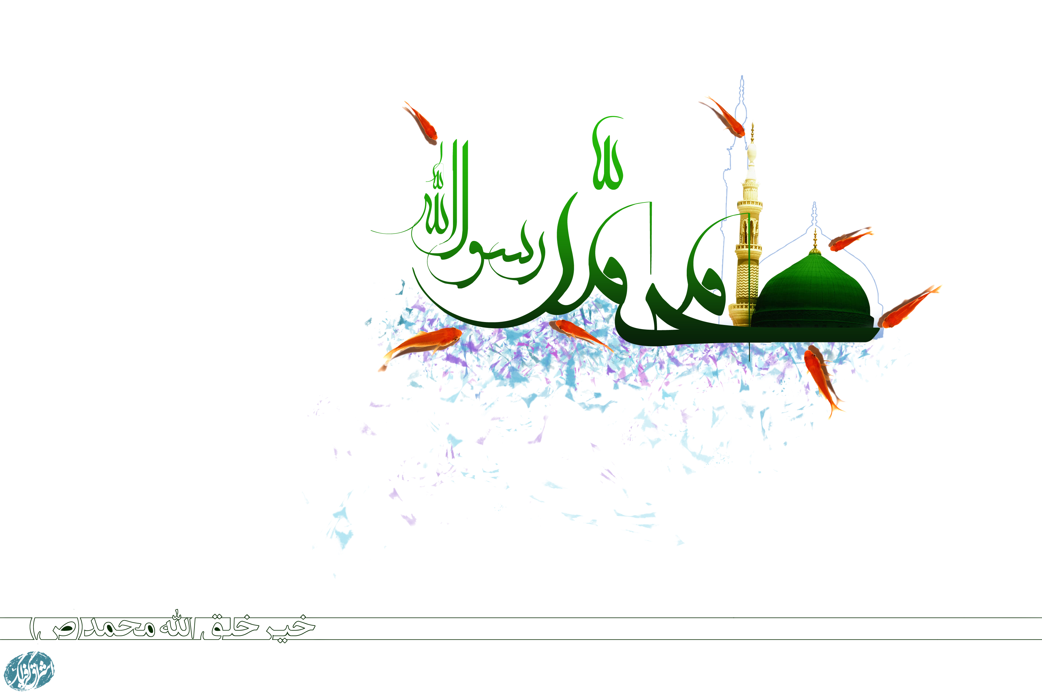 MohammadRasoolallah_Pic14.ir_