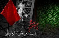 تصاویر گرافیکی - شهادت امام حسین علیه السلام - بخش چهارم