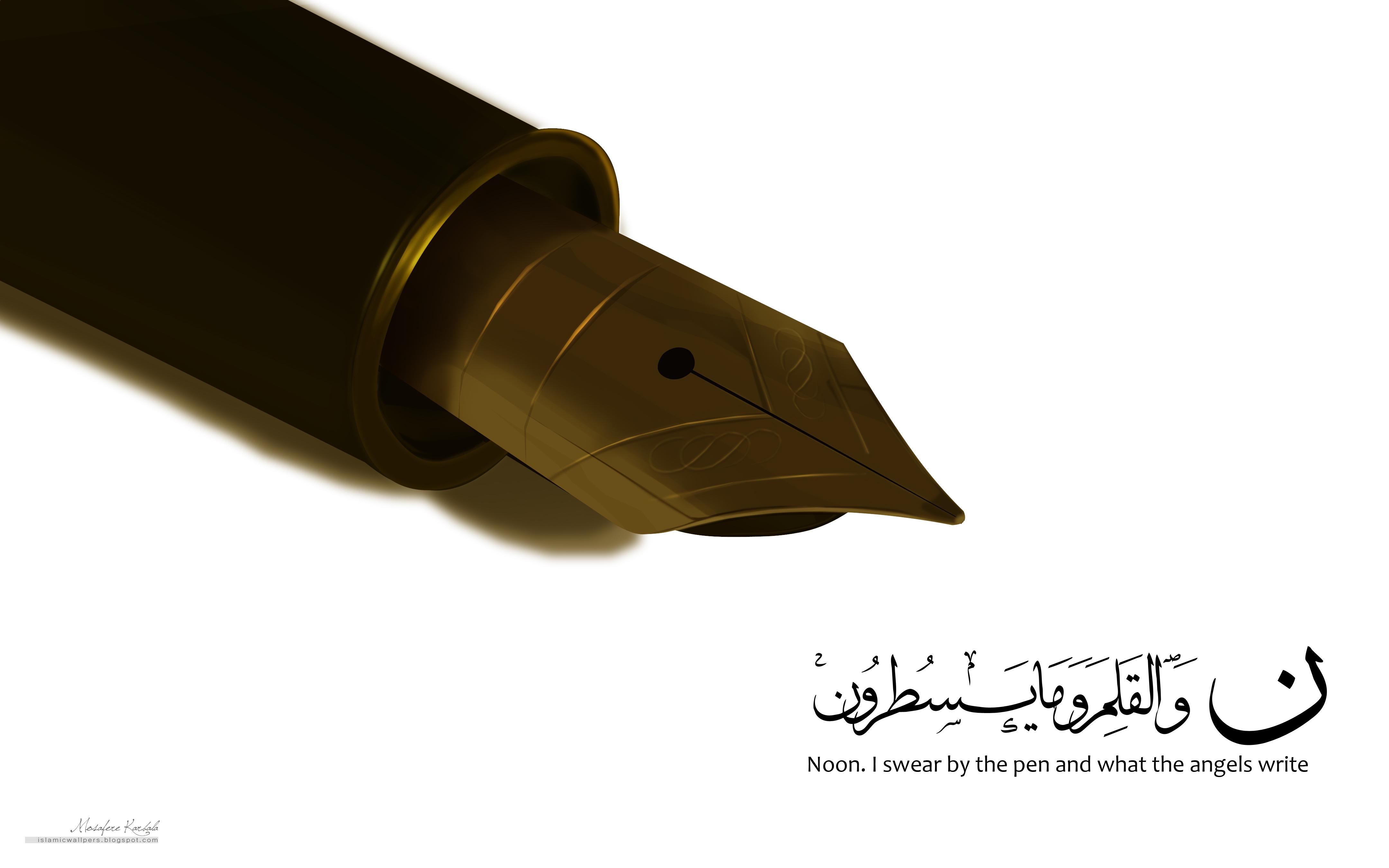 surat_al_ghalam_by_islamicwallpers