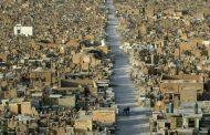 قبرستان وادیالسلام -نجف