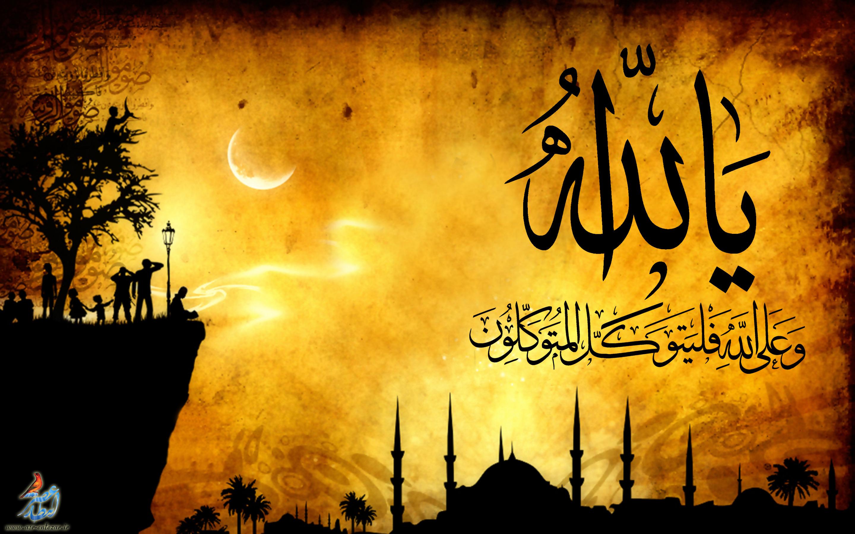 ya_allah_by_asr_entezar