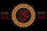 تصاویر گرافیکی – شهادت امام حسین علیه السلام – بخش ششم