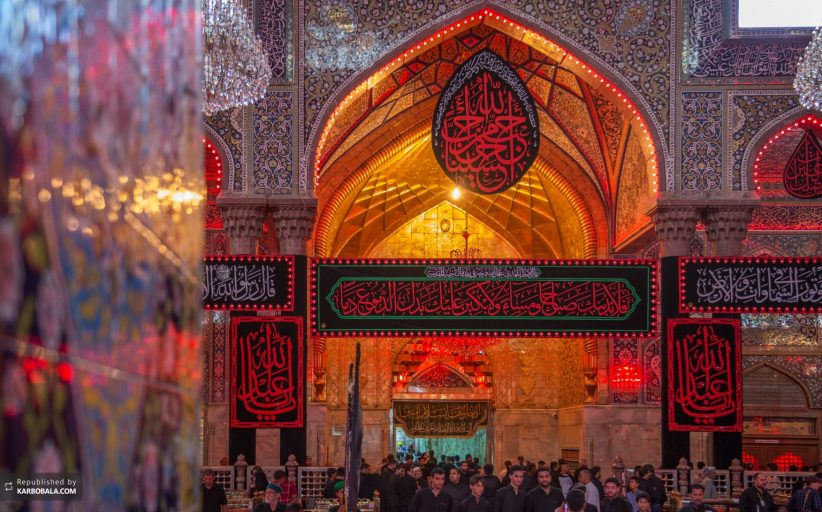 حرم امام حسین علیه السلام - بخش دوم