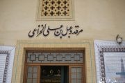 دعبل بن علی خزاعی