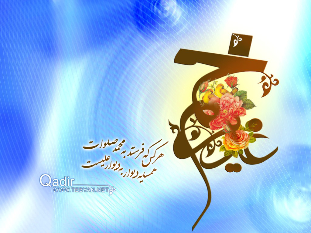 ۲۰۱۰۱۱۲۳۱۶۱۰۳۴۹۳۱_ghadir-06