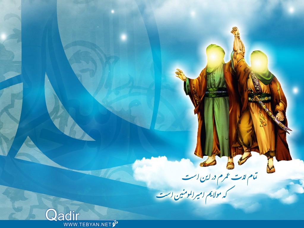 ۲۰۱۰۱۱۲۳۱۶۱۰۳۵۱۶۵_ghadir-08