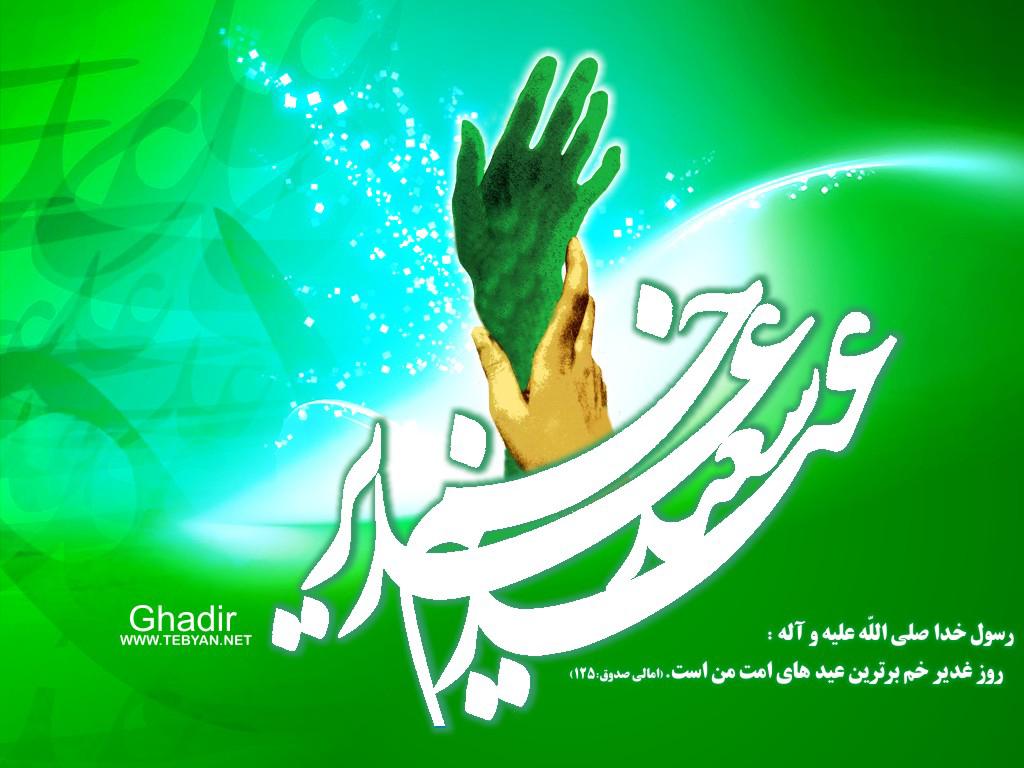 ۲۰۱۱۱۱۰۹۱۵۵۵۲۵۲۶۵_ghadir-06