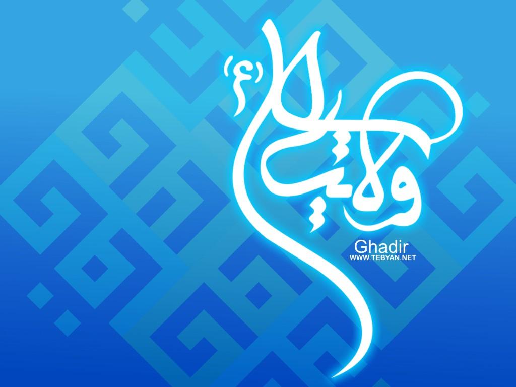 ۲۰۱۲۱۰۳۰۱۷۰۳۱۱۲۳۲_ghadir-05